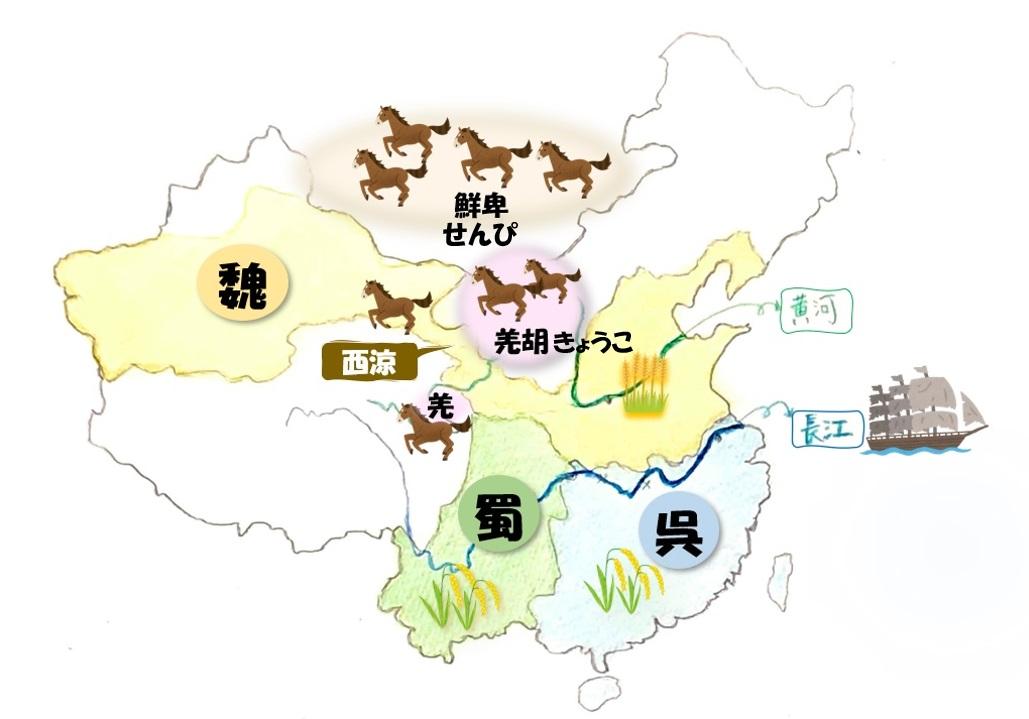 画像: 馬が魏・蜀・呉の運命を決めていた?!