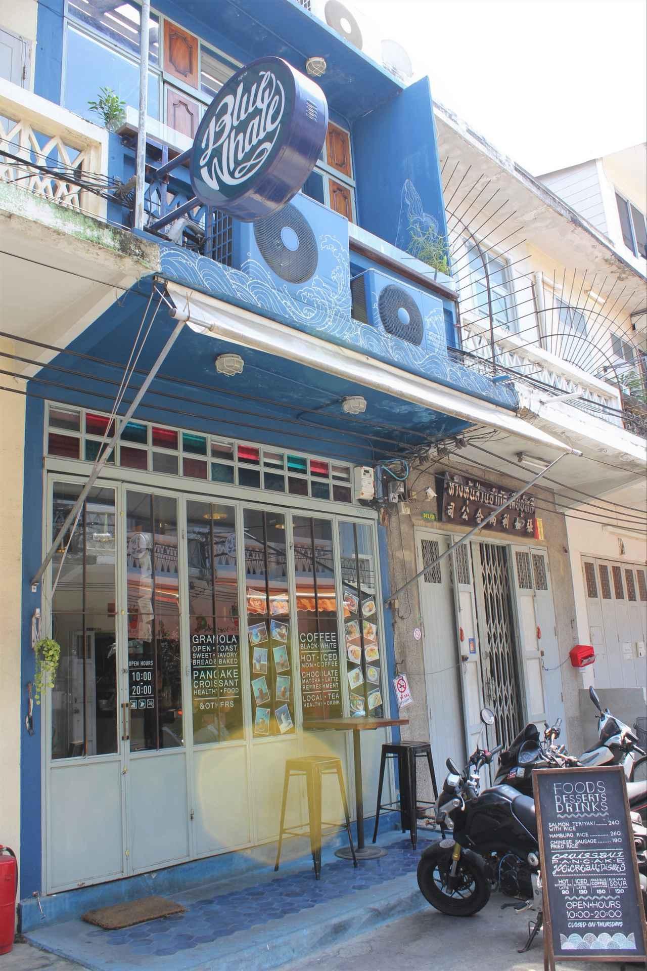 画像: ブルーホエールマハラートの外観。写真提供:タイ国政府観光庁