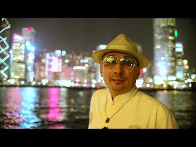 画像: クレイジーケンバンド 横山剣さんが香港・マカオを巡る(WEB限定公開) www.youtube.com