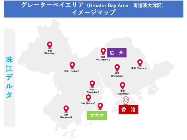 画像: 香港政府観光局提供(イメージ)