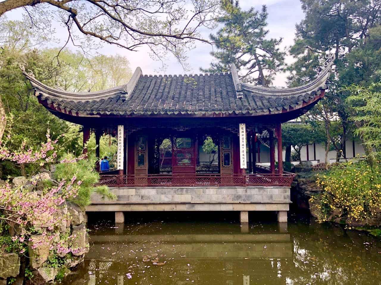 画像1: 世界遺産・蘇州の留園(3月撮影 イメージ)