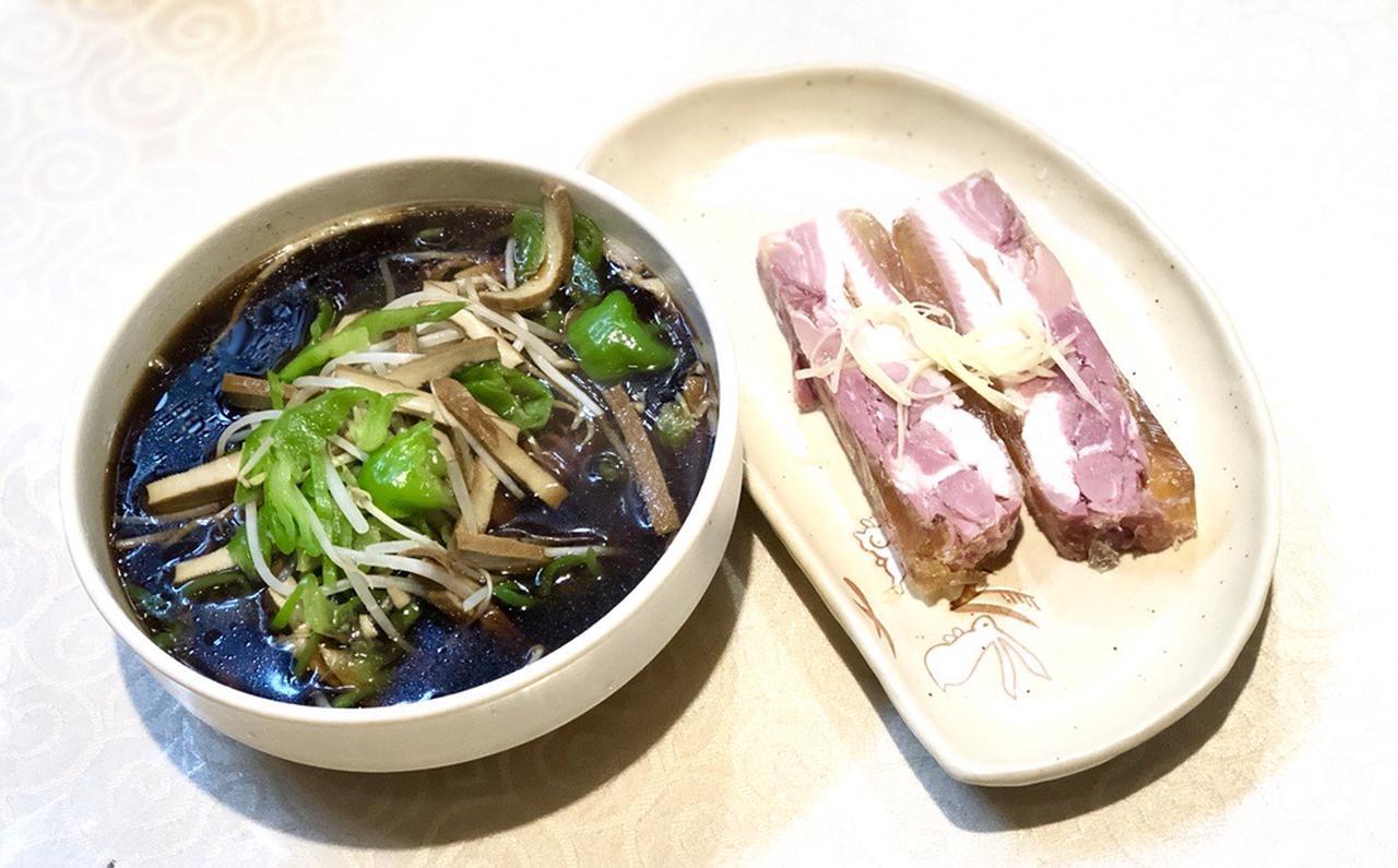 画像: 見た目とは違いさっぱりした麺料理(イメージ)