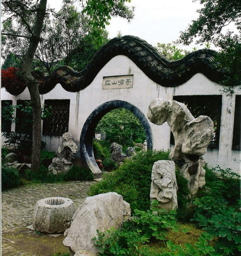 画像: 個園(中国国家観光局・大阪 イメージ)