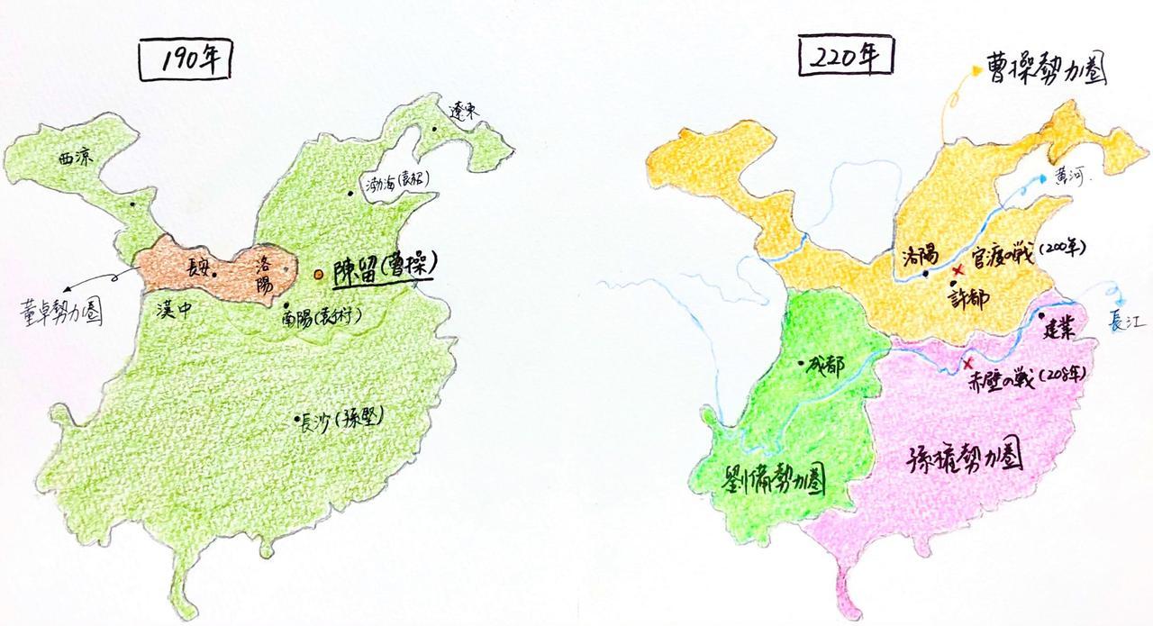 画像: 190年、陳留(現在の河南省・開封)という町より兵を起こし、董卓の討伐を呼びかけた曹操が、24年後の214年、西涼の馬超(ばちょう)も撃退し、中国の北方地域を統一した。