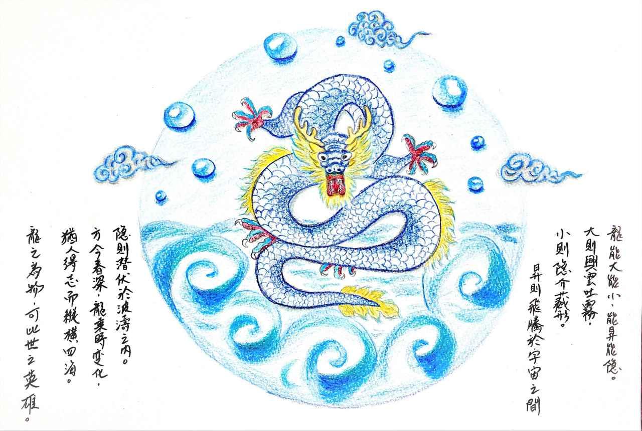 画像1: 龍たるものは、大きくもなれるし小さくもなれる、昇ることも潜むこともできる ~龍、能大能小、能昇能隠