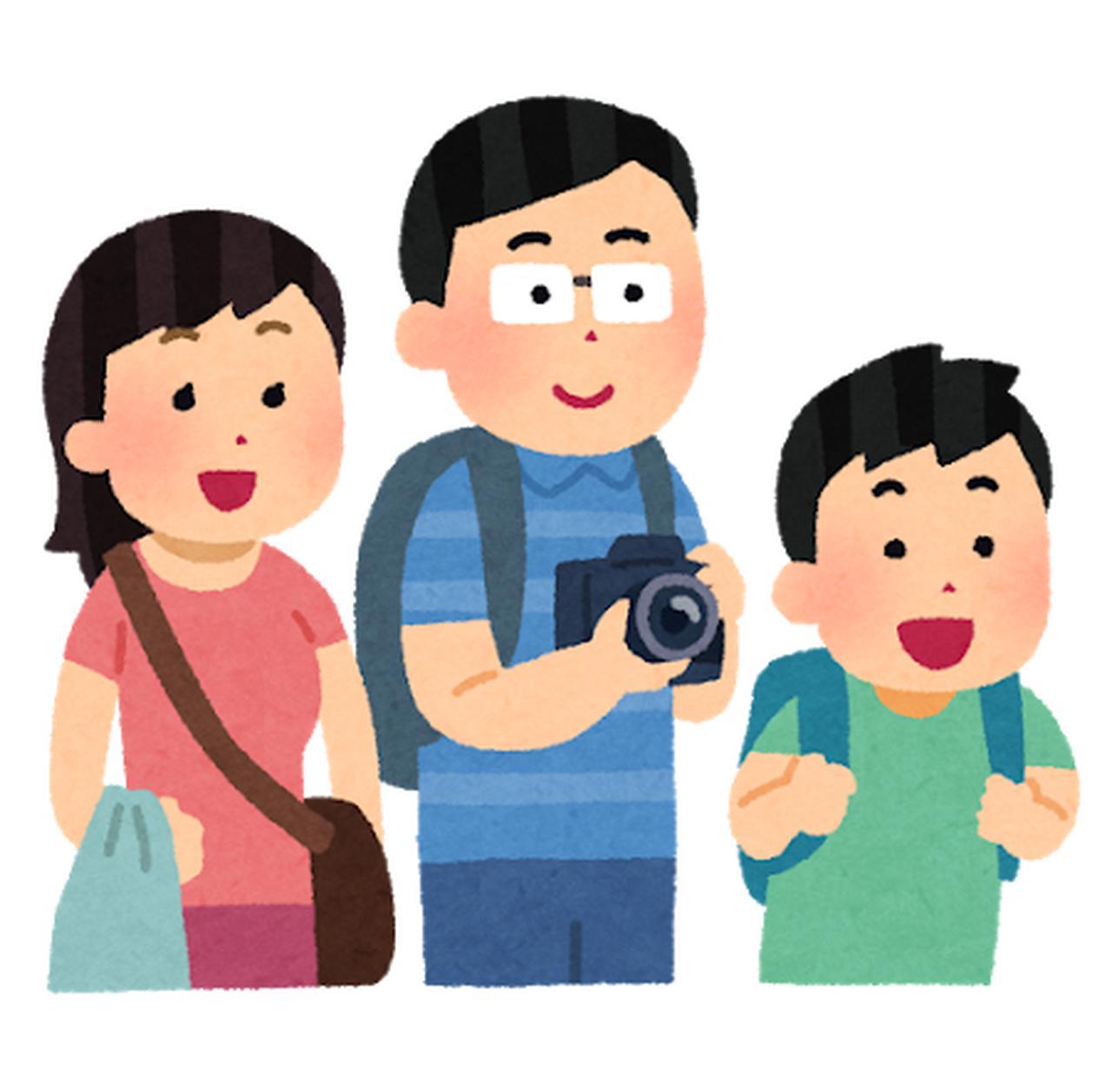 画像2: 【アジア】6月12日(土)『東南アジアオンライン旅行説明会』を開催しました!