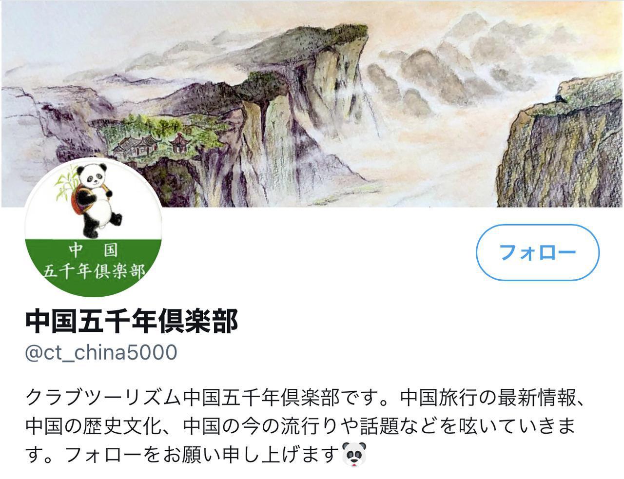 画像: twitter.com