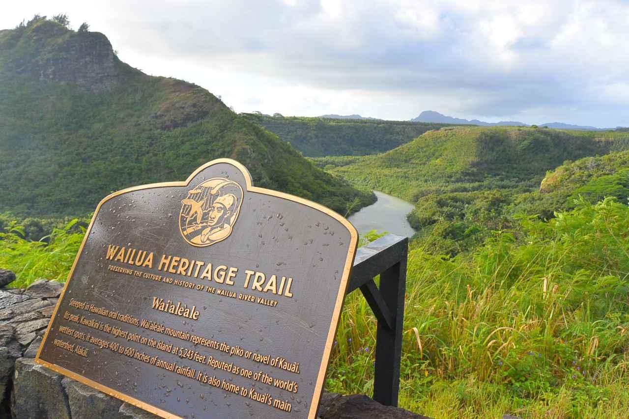 画像: カウアイ島の文化の発祥地、ワイルア川
