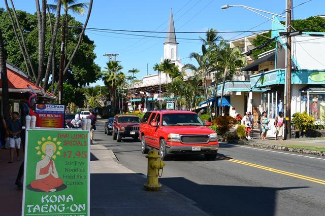 画像: コナのメインストリート
