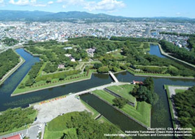 画像: 五稜郭公園(イメージ)
