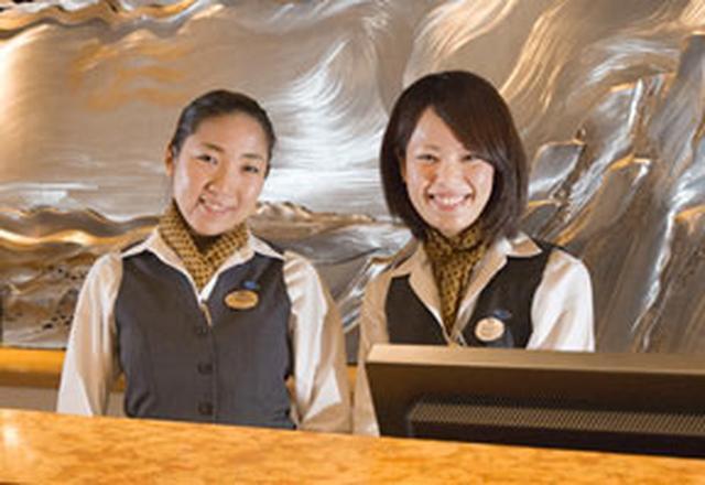 画像: ご不明点はレセプション・日本人スタッフまでお声掛けください。(イメージ)