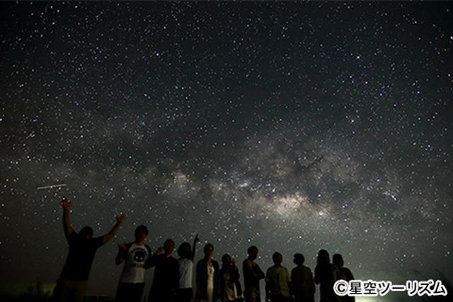 画像: ※雨天および星が見えない曇天の場合は中止となる場合がございます。 また当日の雲の状況により星が見えにくい場合がございます。