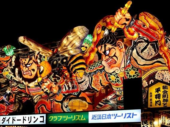 画像: 『【ダイヤモンド・プリンセス横浜発着/内側】ねぶた祭りに沸く青森・石巻・函館・ウラジオストク 9日間』|クラブツーリズム
