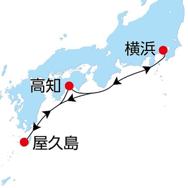 画像1: 航路図(イメージ/天候その他事情により変更となる場合がございます)