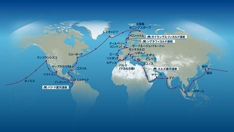 画像: リクエスト受付《ワールド特別割引》『【飛鳥Ⅱ】《Bコース/神戸発着》2020年世界一周クルーズ103日間』4月3日出発決定|クラブツーリズム