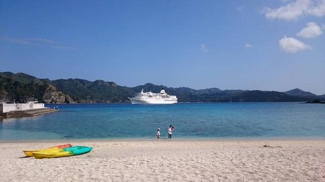 画像1: ①小笠原諸島の魅力