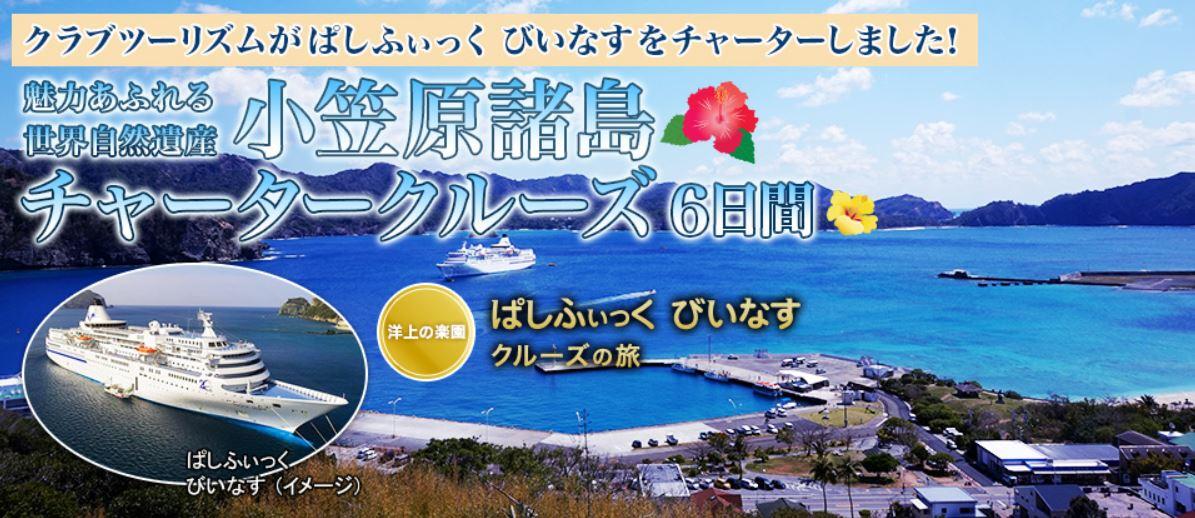 画像: www.club-t.com