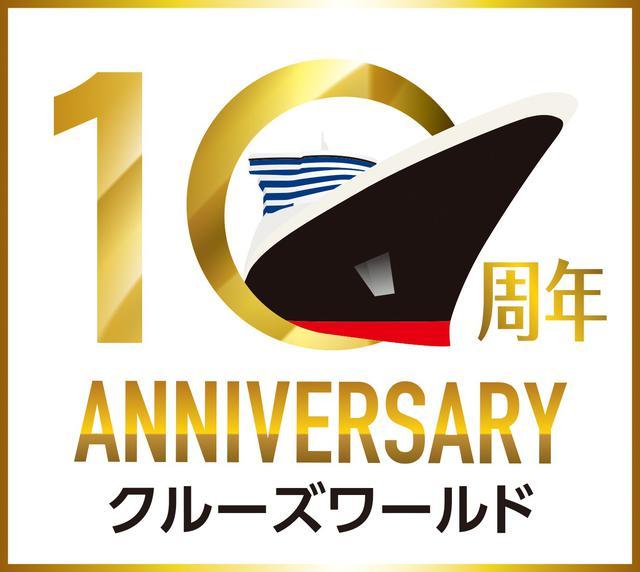 画像: <催行決定>『クルーズワールド開設10周年記念企画【オデッセイ・オブ・ザ・シーズ】一度きりのチャンス!処女航海カリブ海クルーズ8日間』|クラブツーリズム