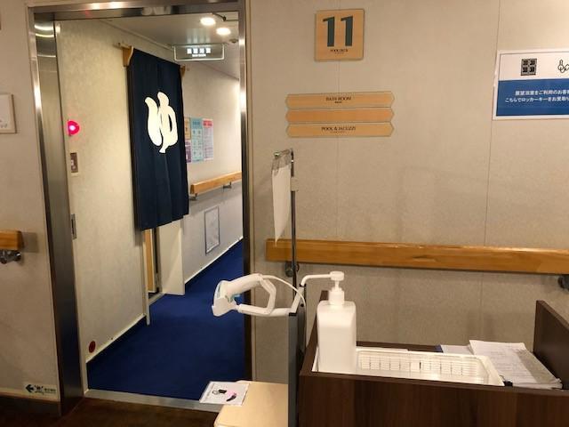 画像: 展望浴室 入口(筆者撮影)
