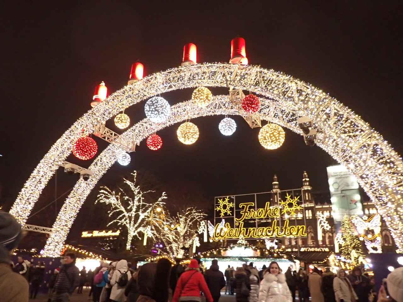 画像: ウィーン市庁舎前のクリスマスマーケット(弊社スタッフ撮影)
