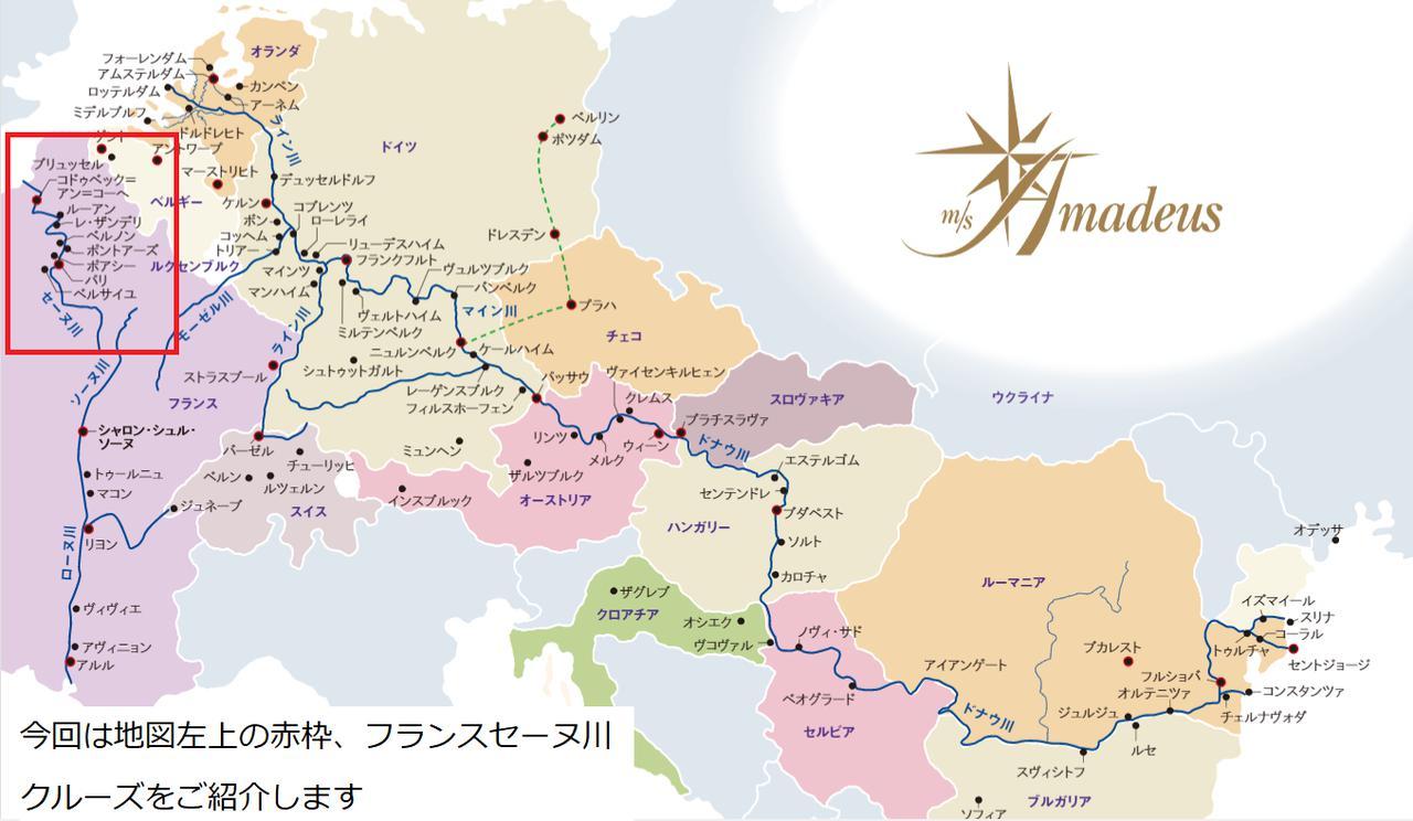 画像: 地図元 ©️ ICM International Cruise Marketing Ltd