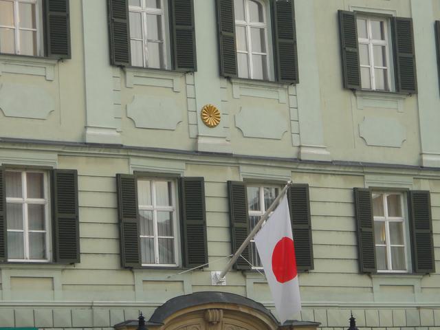 画像: ブラチスラバにある日本大使館(弊社スタッフ撮影)