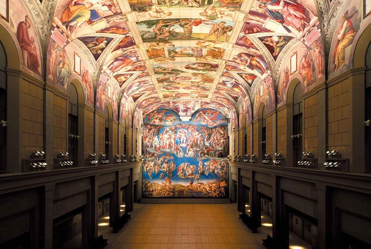 画像: 大塚国際美術館 システィーナ・ホール