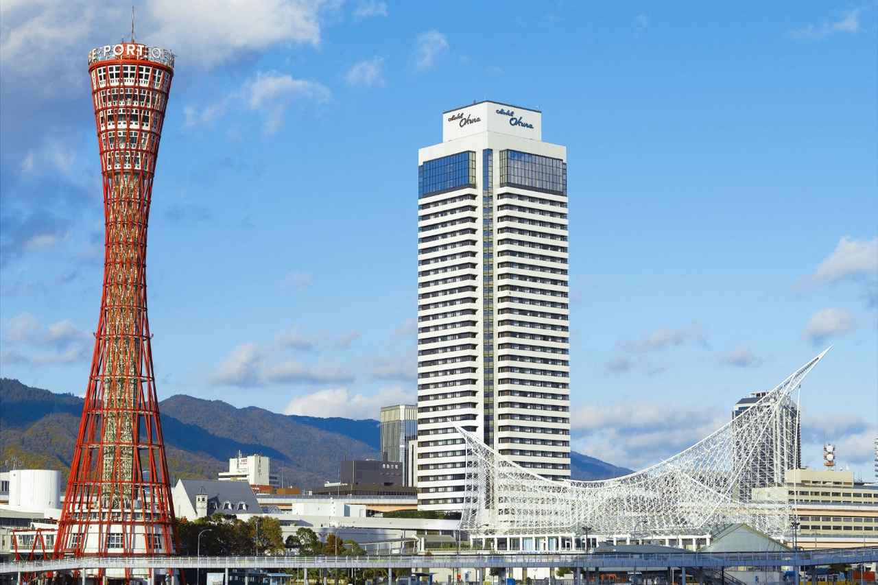 画像: ホテルオークラ神戸 外観