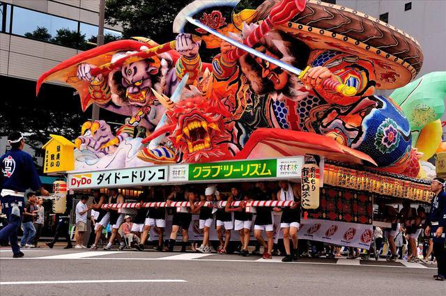 画像: 『【ダイヤモンド・プリンセス横浜発着】ねぶた祭りとサハリンクルーズ 9日間』|クラブツーリズム