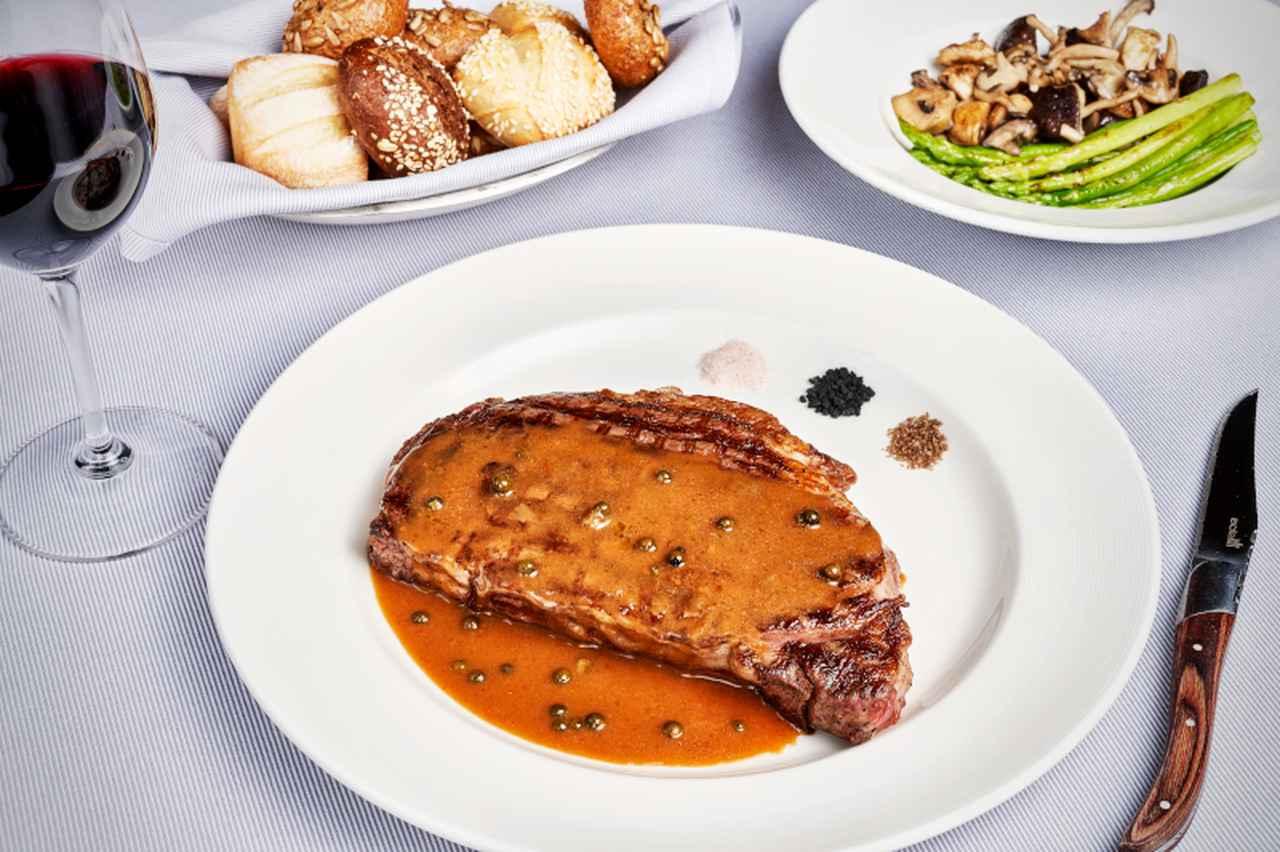 画像1: ステーキハウスの食事(イメージ)