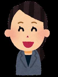 女性会社員の表情イラスト「笑い顔」