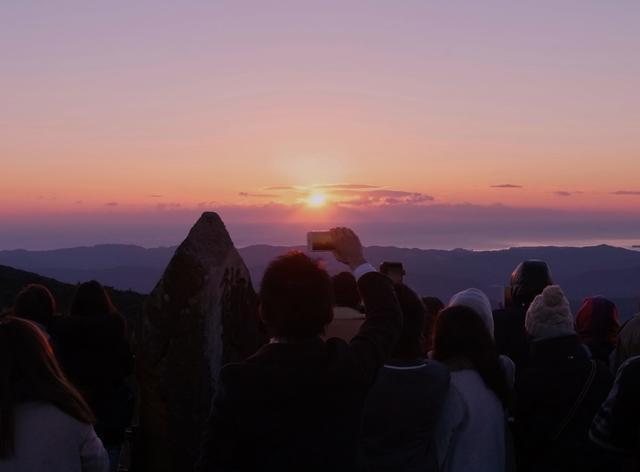 画像: 【国内最上級旅行】「~1日限定イベント~通常は通行できない時間に伊勢志摩スカイラインを通行 朝熊山から新元号に迎えるご来光を見物」ロイヤルグランステージ・四季の華