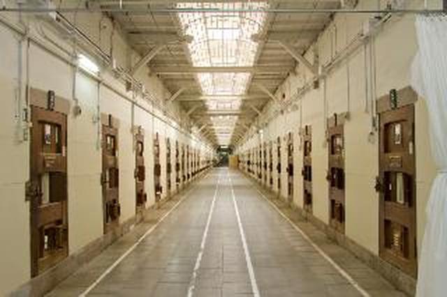 画像: 『WEB限定掲載/クラブツーリズム貸切 「旧奈良監獄」内部見学と全32室「セトレならまち」2日間』<四季の華・独楽の旅人1名1室利用/バス1人2席>|クラブツーリズム