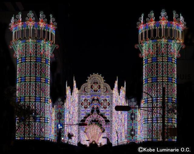 画像1: 『光の彫刻「神戸ルミナリエ」 めくるめく建築様式 長楽館クリスマスランチとコンサート3日間』<四季の華>|クラブツーリズム