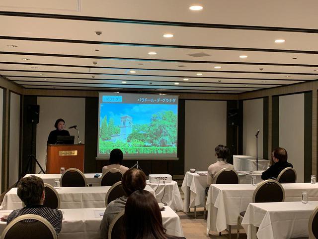 画像: ロイヤル・グランステージ海外・札幌説明会にて