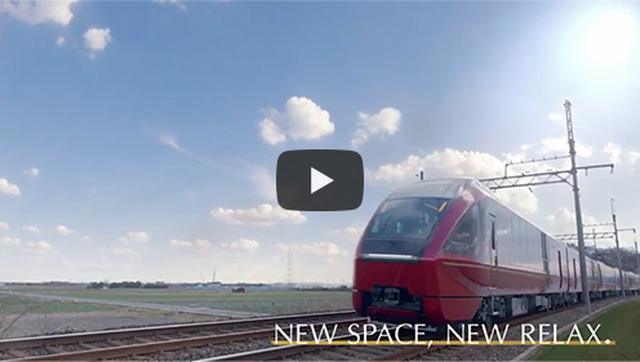 画像: 特急ひのとり|近畿日本鉄道