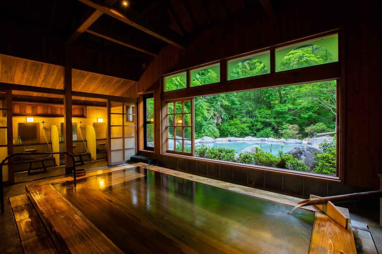 画像: 大浴場 村中の湯 たゆたゆ(イメージ)