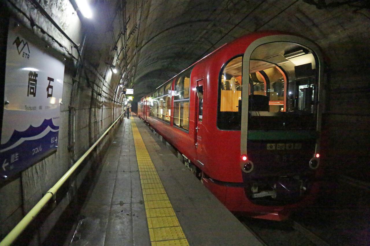 画像: 珍しいトンネル駅(筒石駅)