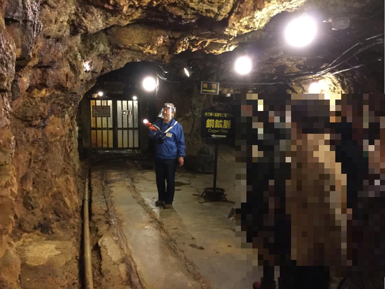 画像: 坑道見学ツアーの様子 (イメージ/弊社添乗員撮影)