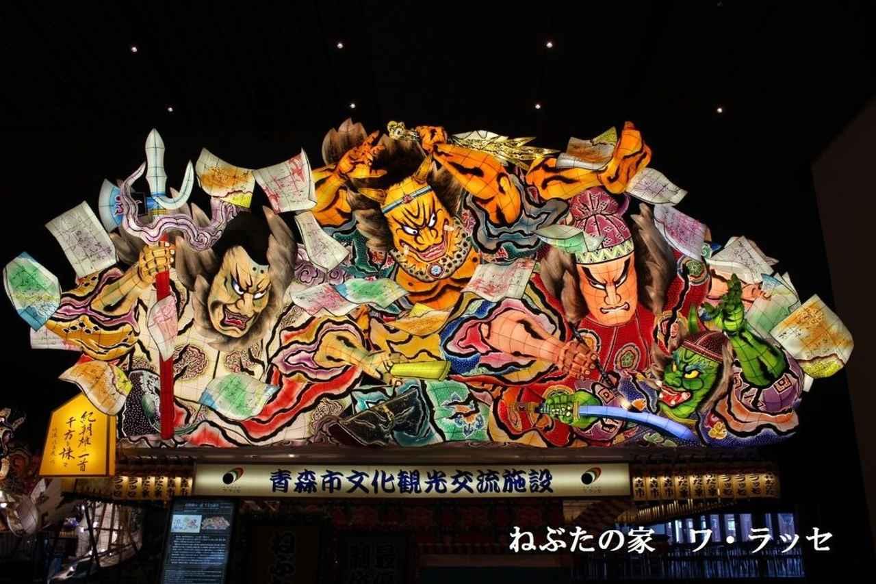 画像: ねぶた大賞を獲得した大型ねぶた展示 (イメージ/画像提供:ねぶたの家 ワ・ラッセ)