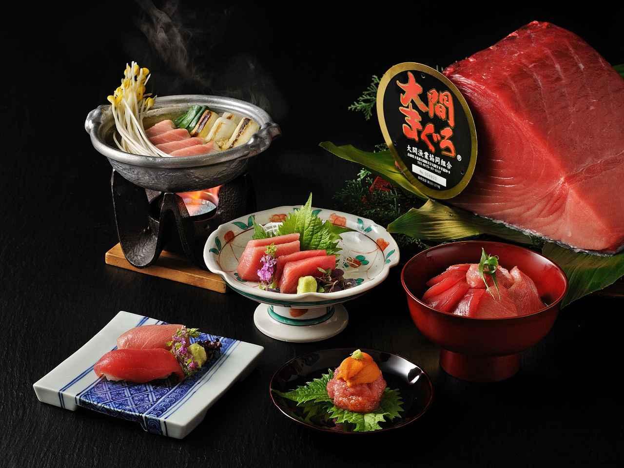 画像: 大間のマグロを使用した会席料理 (イメージ/画像提供:星野リゾート 界 津軽)