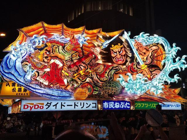 画像: 四季の華 日本の祭りツアー・旅行|ロイヤル・グランステージ 四季の華【関東発】│クラブツーリズム
