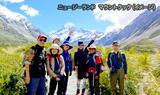 画像: 【関東(成田・羽田)発】出発決定ツアー |世界をあるく・海外ハイキング・トレッキングツアー・旅行|クラブツーリズム