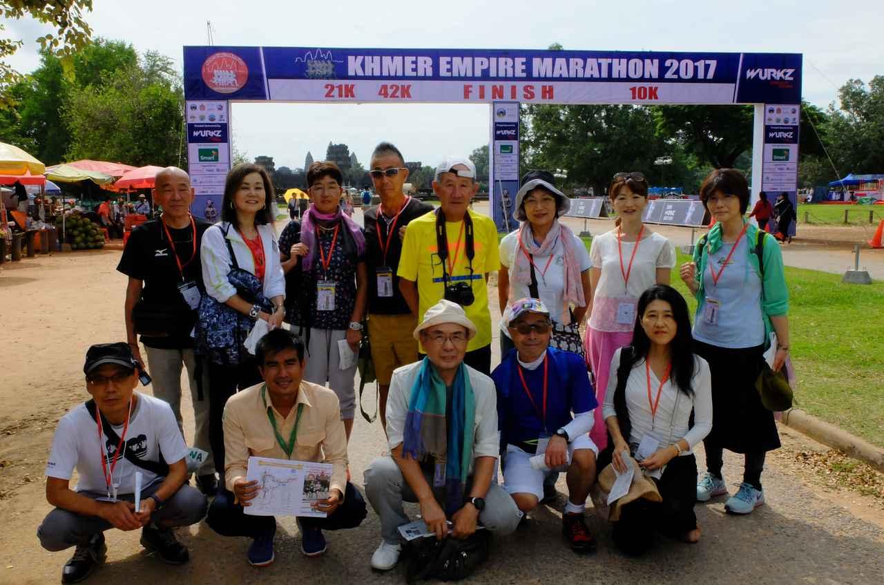画像1: 【地球を走ろう!】アンコールワットエンパイアフルマラソンツアー大会レポート