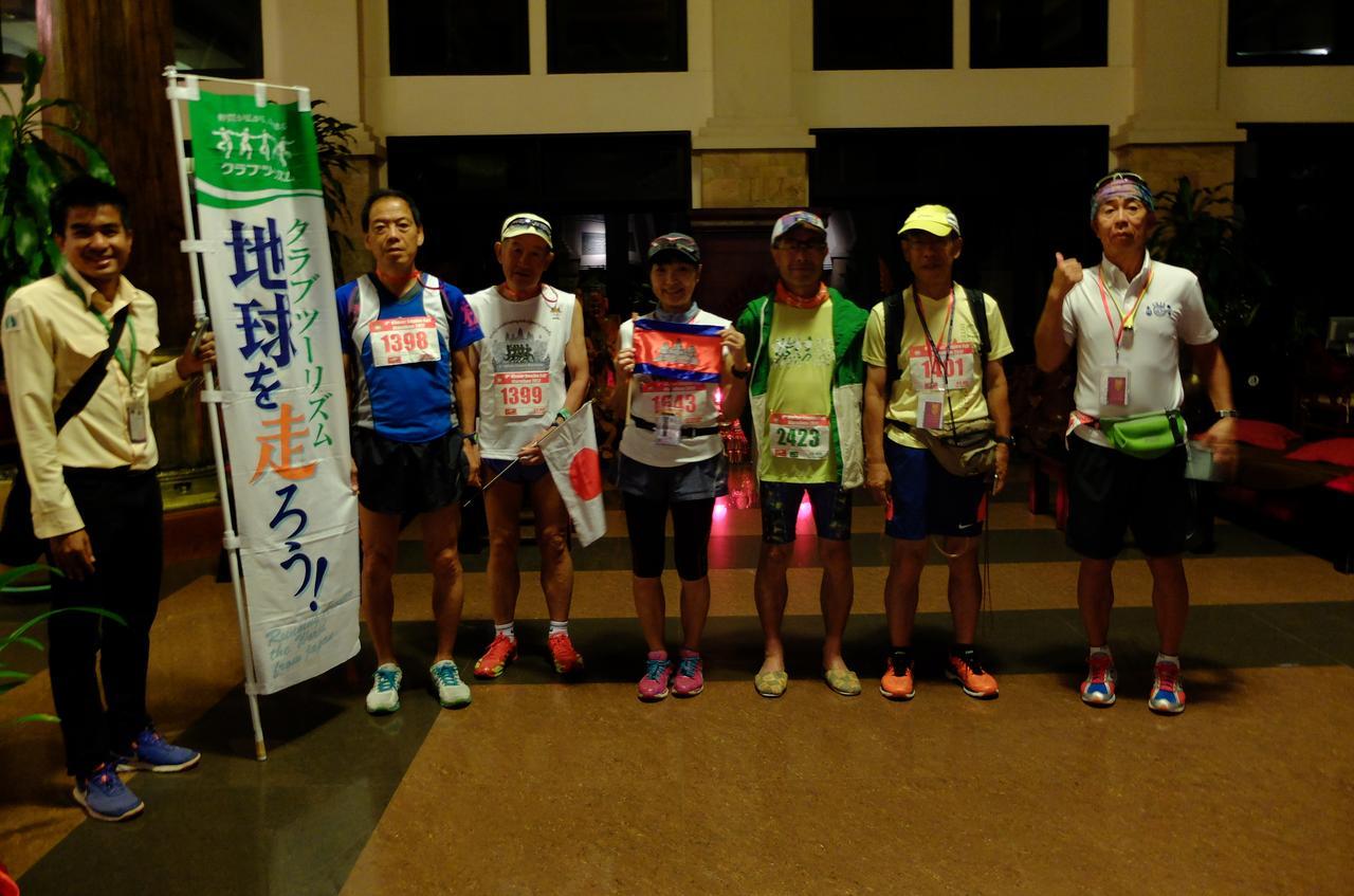 画像1: 8月6日マラソン大会当日 日中暑いアンコールワットエンパイアマラソンは早朝スタート。