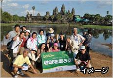 画像: アンコールワット国際ハーフマラソン|日本・アジア|大会一覧から探す|地球を走ろう!マラソンツアー|スポーツ|クラブツーリズム