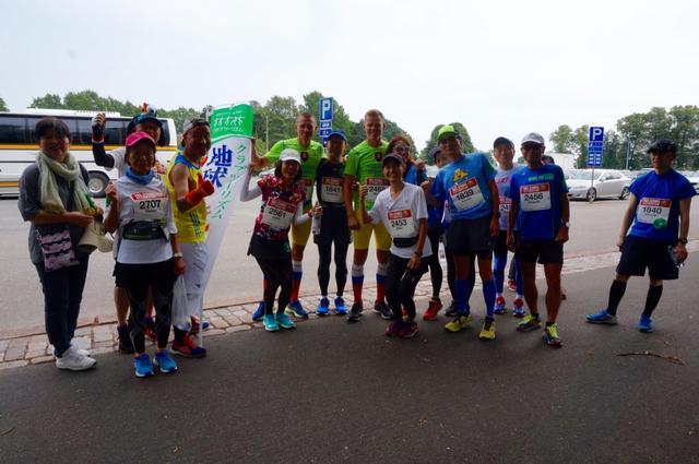 画像1: マラソン大会はなんと驚きの午後3時スタート。