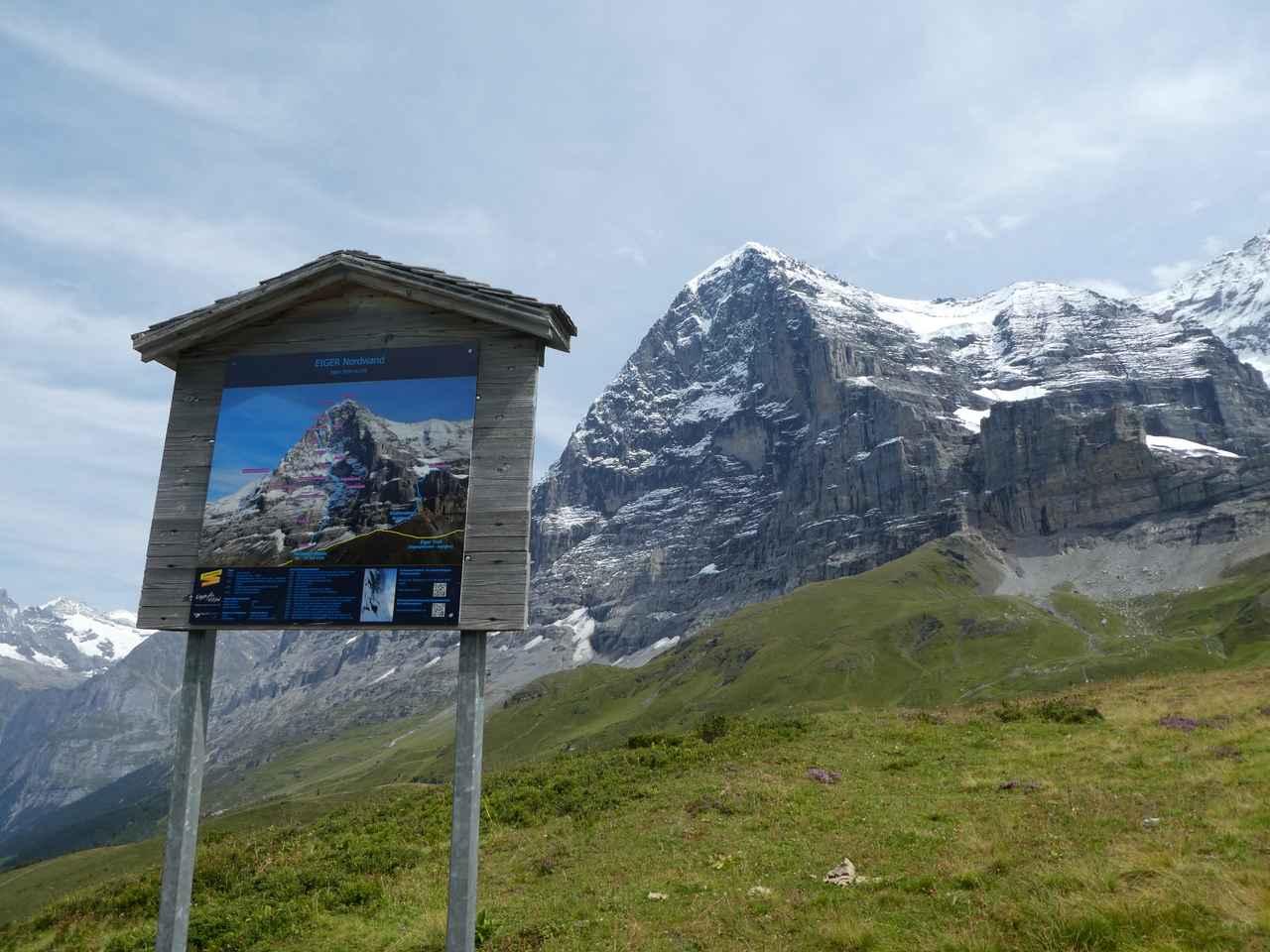 画像5: 【ユングフラウヨッホ観光とアイガー北壁展望ハイキング】