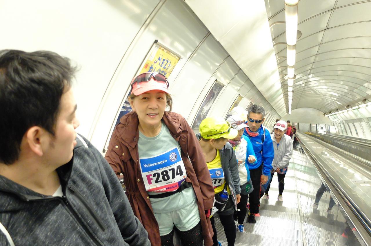画像2: チェコプラハマラソン大会当日は、天気にも恵まれマラソン日和