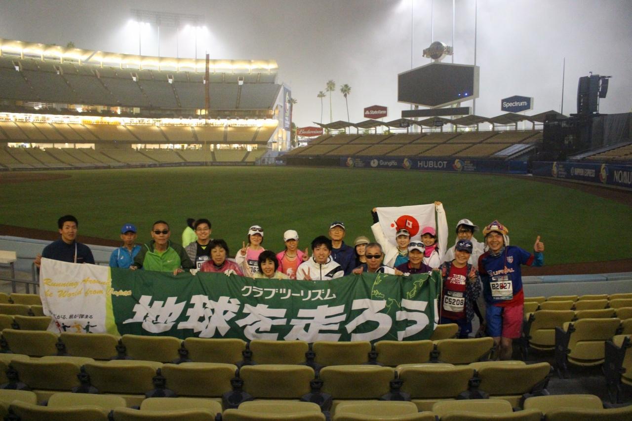 画像1: いよいよロサンゼルスマラソン当日